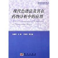 http://ec4.images-amazon.com/images/I/51aoWFvqonL._AA200_.jpg