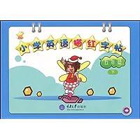 http://ec4.images-amazon.com/images/I/51aotkmC4vL._AA200_.jpg