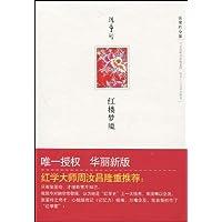 http://ec4.images-amazon.com/images/I/51ap5WhJ9UL._AA200_.jpg