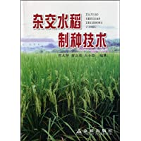 http://ec4.images-amazon.com/images/I/51ap5we78%2BL._AA200_.jpg