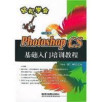 http://ec4.images-amazon.com/images/I/51apNaZB9PL._AA200_.jpg