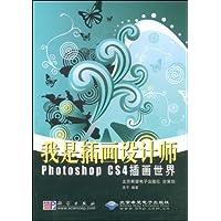 http://ec4.images-amazon.com/images/I/51apZD9cA0L._AA200_.jpg