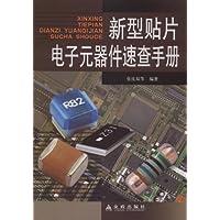 http://ec4.images-amazon.com/images/I/51apbQbeL3L._AA200_.jpg