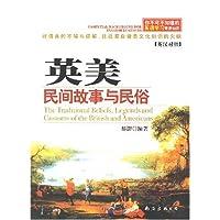 http://ec4.images-amazon.com/images/I/51apx9L%2Bo4L._AA200_.jpg