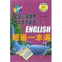 http://ec4.images-amazon.com/images/I/51aqThrFOIL._AA200_.jpg