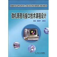 http://ec4.images-amazon.com/images/I/51aqY0IHOxL._AA200_.jpg