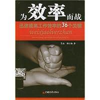 http://ec4.images-amazon.com/images/I/51aqmTVb2VL._AA200_.jpg