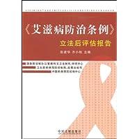 http://ec4.images-amazon.com/images/I/51arQqL2piL._AA200_.jpg
