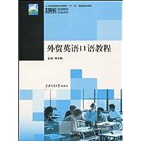 http://ec4.images-amazon.com/images/I/51atAc7tp2L._AA200_.jpg