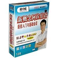 http://ec4.images-amazon.com/images/I/51atkOOpPpL._AA200_.jpg