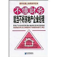 http://ec4.images-amazon.com/images/I/51au2ABx7aL._AA200_.jpg
