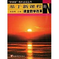 http://ec4.images-amazon.com/images/I/51auDvew2HL._AA200_.jpg