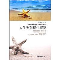 http://ec4.images-amazon.com/images/I/51auhqqDATL._AA200_.jpg