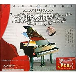 遇见童话钢琴简谱