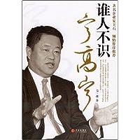 http://ec4.images-amazon.com/images/I/51auwkb8UhL._AA200_.jpg