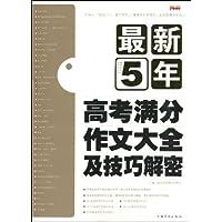 http://ec4.images-amazon.com/images/I/51av45SOnLL._AA200_.jpg