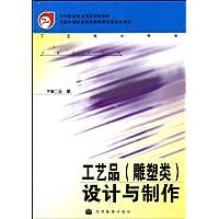 http://ec4.images-amazon.com/images/I/51av5L36-7L._AA200_.jpg