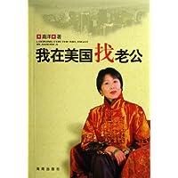 http://ec4.images-amazon.com/images/I/51avAr21E9L._AA200_.jpg
