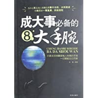 http://ec4.images-amazon.com/images/I/51avKe5DbLL._AA200_.jpg