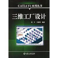 http://ec4.images-amazon.com/images/I/51aw8cYi91L._AA200_.jpg