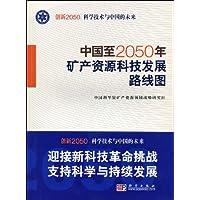 http://ec4.images-amazon.com/images/I/51awu5ONmFL._AA200_.jpg