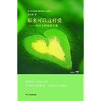 http://ec4.images-amazon.com/images/I/51ax26UiDvL._AA200_.jpg