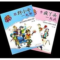 http://ec4.images-amazon.com/images/I/51axRr4J00L._AA200_.jpg