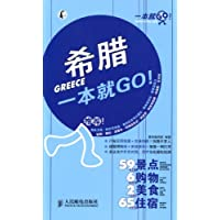 http://ec4.images-amazon.com/images/I/51axph4YY7L._AA200_.jpg