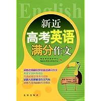 http://ec4.images-amazon.com/images/I/51axzbHd%2BEL._AA200_.jpg