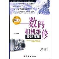 http://ec4.images-amazon.com/images/I/51ay0pHHtWL._AA200_.jpg