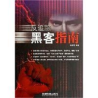 http://ec4.images-amazon.com/images/I/51ay9W8JdYL._AA200_.jpg