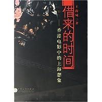 http://ec4.images-amazon.com/images/I/51ayKceTD9L._AA200_.jpg