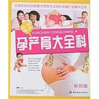http://ec4.images-amazon.com/images/I/51ayQCBmtTL._AA200_.jpg