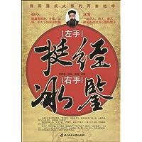 http://ec4.images-amazon.com/images/I/51azYk0tlJL._AA200_.jpg