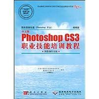 http://ec4.images-amazon.com/images/I/51azw737VlL._AA200_.jpg