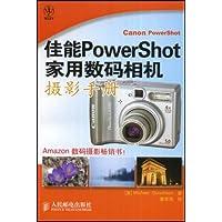 http://ec4.images-amazon.com/images/I/51b%2BRvBzZVL._AA200_.jpg