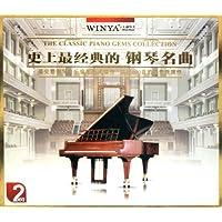 史上最经典的钢琴名曲