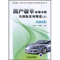 http://ec4.images-amazon.com/images/I/51b%2BbV82%2B9L._AA200_.jpg