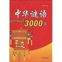 http://ec4.images-amazon.com/images/I/51b%2BsewlTnL._AA200_.jpg