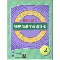 http://ec4.images-amazon.com/images/I/51b-EXImjGL._AA200_.jpg