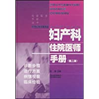 http://ec4.images-amazon.com/images/I/51b-IzevAkL._AA200_.jpg