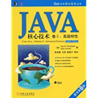 Java核心技术 卷二