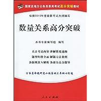 http://ec4.images-amazon.com/images/I/51b-Z6nGObL._AA200_.jpg