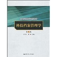 http://ec4.images-amazon.com/images/I/51b-ijT8qlL._AA200_.jpg