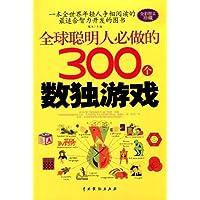 http://ec4.images-amazon.com/images/I/51b12g02jxL._AA200_.jpg