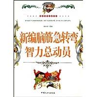 http://ec4.images-amazon.com/images/I/51b192HYyLL._AA200_.jpg
