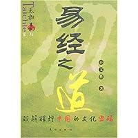 http://ec4.images-amazon.com/images/I/51b1U8pIMnL._AA200_.jpg