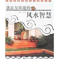 http://ec4.images-amazon.com/images/I/51b25F6jLLL._AA200_.jpg