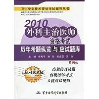 http://ec4.images-amazon.com/images/I/51b2KF3SdNL._AA200_.jpg