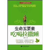 http://ec4.images-amazon.com/images/I/51b2z5tyUpL._AA200_.jpg
